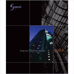 2004年(平成16年9月期)アニュアルレポート
