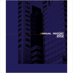 2002年(平成14年9月期)アニュアルレポート