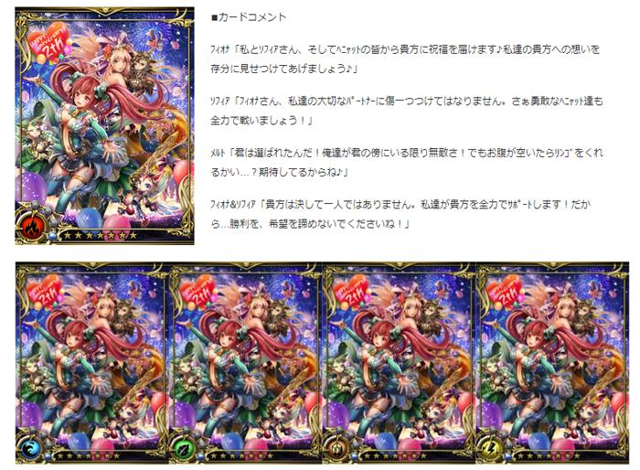 20140509_2.jpg