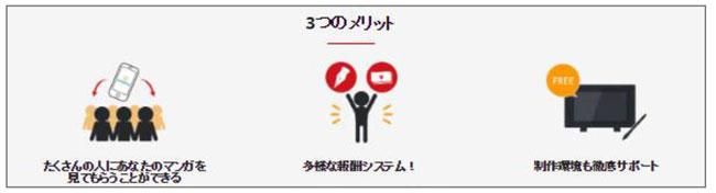 20160728_RouteM_renewal_1.jpg