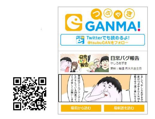 20160909_bughokoku_2.jpg
