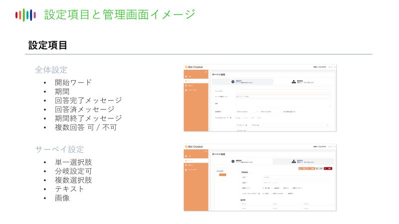 20210104_Milogos_new service_3.docx.png