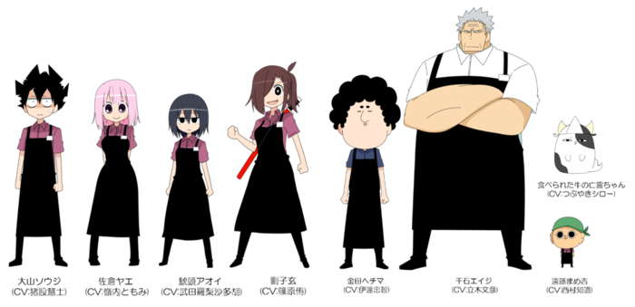 20180626_sengokuanime TV_cast.png