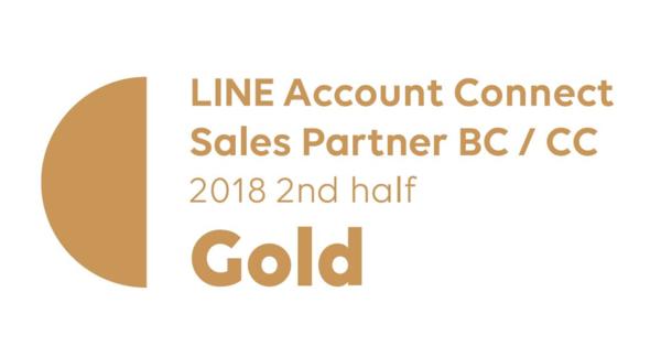 20180824_TC_LINE Ads Platform Gold.png