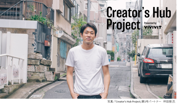 20190507_Creator's HUb Project_top.png