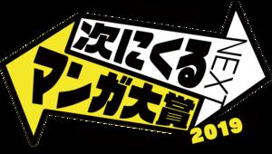 20190823_chohana ranking_logo.pngのサムネイル画像