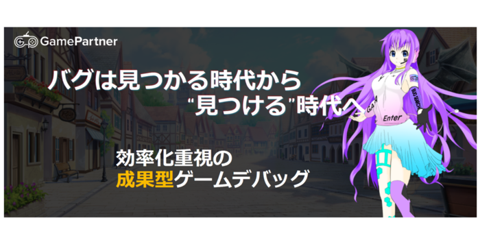 20190911_Game.png