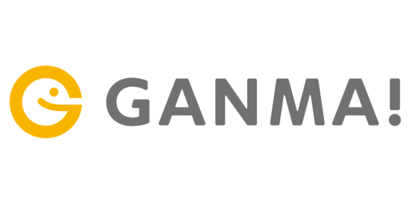 20191204_GANMA!_logo.png