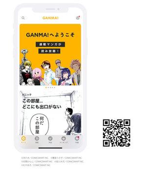202000306_GANMA_500.jpg
