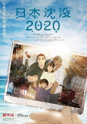 20200709_nihonchinbotsu_3.jpg