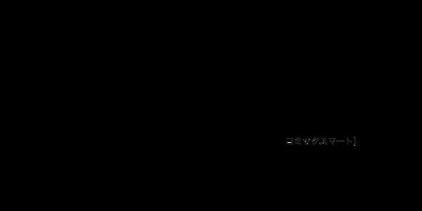20200911_otona cast.png