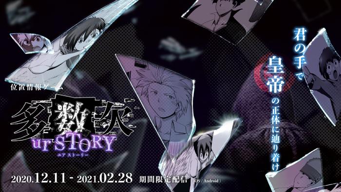 20201211_tasuketu_game1.pngのサムネイル画像