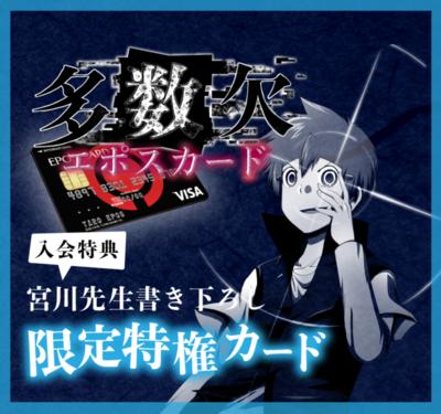 20201211_tasuketu_game3.png
