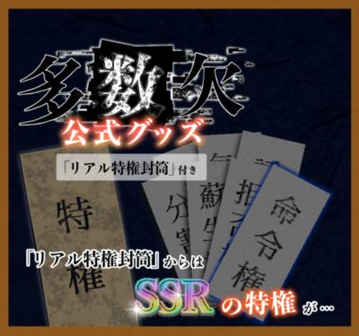 20201211_tasuketu_game4.png