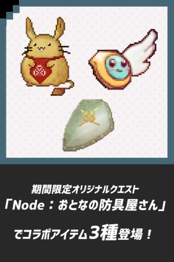 20210108_otona_maikuri_item.png