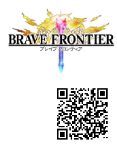 cm_20151023_3_bravefrontier_haruto_(bravefrontier).jpg