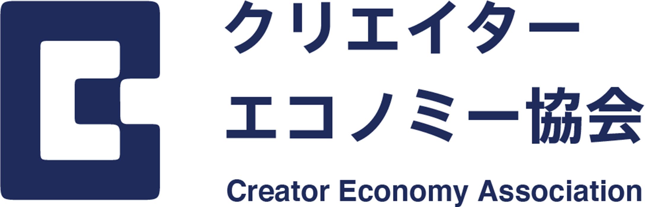 20210805_creatoreconomy.png