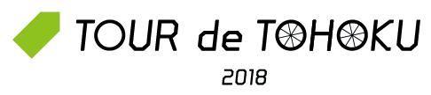 TdT2018_logo-1.png